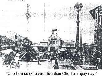 Hinh Cho Lon cu(1) - Kiến trúc độc đáo chợ bình tây xưa và nay